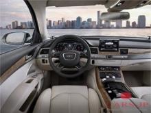 Спутниковая система безопасности для Audi теперь в России
