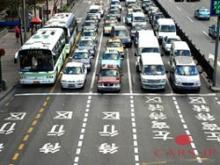 Возможно снижение спроса на китайском авторынке