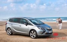 Opel объявил российские цены на минивэн Zafira Tourer