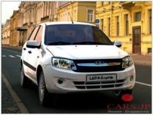 Свободная продажа Lada Granta начнётся в апреле