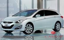 Встречаем новый седан от Hyundai