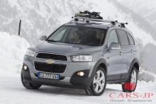 Объявлены российские цены на обновленный Chevrolet Captiva