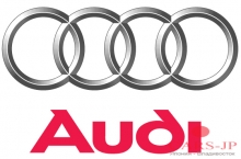 Мировые продажи Audi достигли рекордного показателя