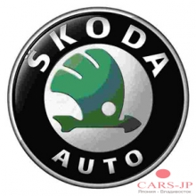 Продажи Skoda выросли до рекордной отметки