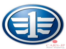 Китайская компания FAW выходит на российский рынок легковых авто